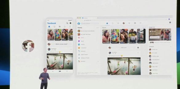 Facebook nouvelle interface
