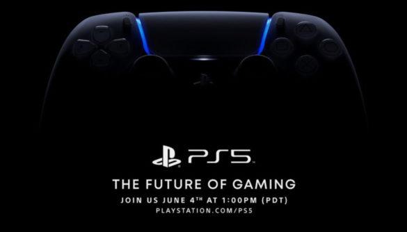 Evénement PlayStation 5 4 juin